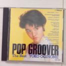 荻野目洋子 POP GROOVER The Best