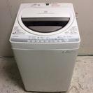 【期間限定30%OFF・全国送料無料・半年保証】洗濯機 2014年...