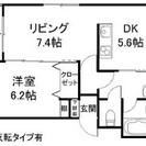 【現金5.2万円プレゼント!】快適な住環境!氷見市の1LDKマンション賃貸 - 不動産