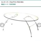 ニトリ ガラス センターテーブル