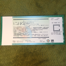 静岡フェス 頂 6/3〜4 通し入場券