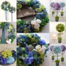 6月のブルーグリーンのナチュラル紫陽花リース&トピアリーのお知らせ