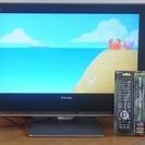 【直接引き取り限定】 東芝 23V型 ハイビジョン液晶テレビ RE...