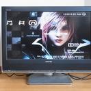 ゲーム機用に! 東芝23型 ハイビジョン液晶テレビ