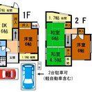★郡山/大和小泉駅★5.1万円 4DK+3S≪駐車場2台付、大収納...