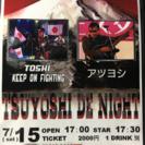 Tsuyoshi de  Night