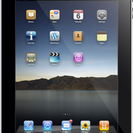 iPad アイパッド 格安で譲ってください