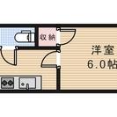 3大特典(初期費用500円/当社オリジナル物件/スペシャルプライス)
