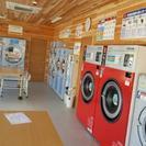 お祝い1万‼ 大田区大森東  コインランドリー清掃スタッフ募集の画像