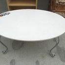 幅75奥行60高さ33楕円折畳みテーブル 無料