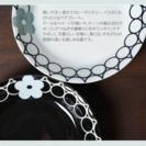 カレー皿 1セット800円 全3セット有
