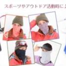 メン募🌸女性【硬式テニス】🎾名古屋市