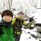 タナクロ:南浦和でアウトドア 登山用品のリユース店舗『マウンテンシ...