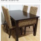 バリ アジアン家具 ダイニングテーブルセット