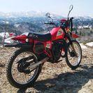 MTX50 オフロードバイク 原付 普通自動車免許で乗れる!