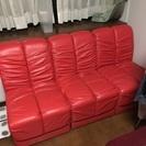 引っ越しにつき1人用ソファーを3個差し上げます。