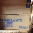 FLR40S-WW/M ラビット蛍光灯25本入