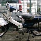 プロスカブ50cc  ¥50000