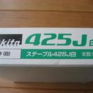DIY  マキタ ステープル 425J白 F-80101
