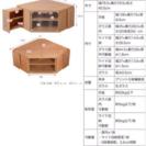 テレビ台(テレビボード)