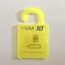 R-SIM 10+(SIMロック解除アダプター)