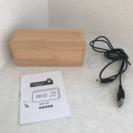 FiBiSonic® デジタル 置き時計 LED 目覚まし時計 大...