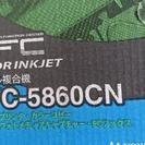 ブラザーのファックス複合機 MFC-5860CN