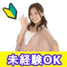 週3日~◆所沢市パスポートセンターの受付事務スタッフ募集