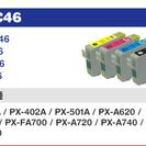 プリンターインクカートリッジ5本セット