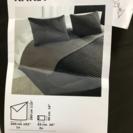 【美品】IKEA 寝具カバー