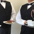 人気リゾートホテルの宴会サービスス...