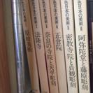 原色日本の美術 全30巻