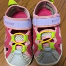 15cm 靴