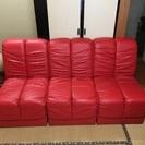引っ越しにつき、1人用ソファーを3個差し上げます。