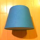 値下げします!!ランプシェード 綺麗なブルー 超美品!