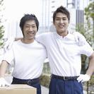 【☆正社員募集☆】☆新オフィスOPEN☆プロジェクトリーダー・製造...