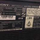 ソニー液晶デジタルテレビKDLー52w5000