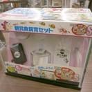 札幌 引き取り 観賞魚飼育セット ガラス水槽 きんぎょFamily...