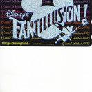 東京ディズニーランド テレホンカード 50度数 1995年版 500円