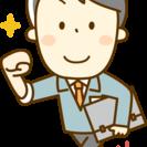 【月給50万円以上可能!】施工管理...