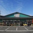 野菜好き集まれ。明るい農家に囲まれ野菜の直売所の運営をしていただきます。