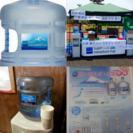 宅配天然水の配達