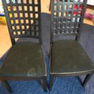 リサイクル品 2点セット ダイニングチェア 椅子