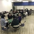 小田原 健康麻雀教室 健康麻雀.COM