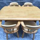 ☆ダイニングテーブル 椅子4点付き☆