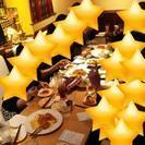 40代中心8月26日(土)40代中心の少人数交流パーティー