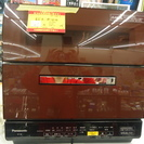 【引取限定 戸畑本店】パナソニック 食器洗い乾燥機 NP-TR8-T