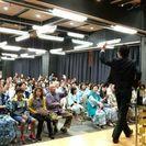 7/17 荒巻知輝の元気になる体験マジックショー〜3.11がきっかけでマジシャンに! - 足利市
