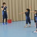 遊びながら、運動神経がどんどんよくなる4歳からのスポーツ教室『忍者...