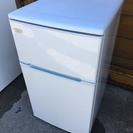 060652 冷蔵庫 訳アリ特価